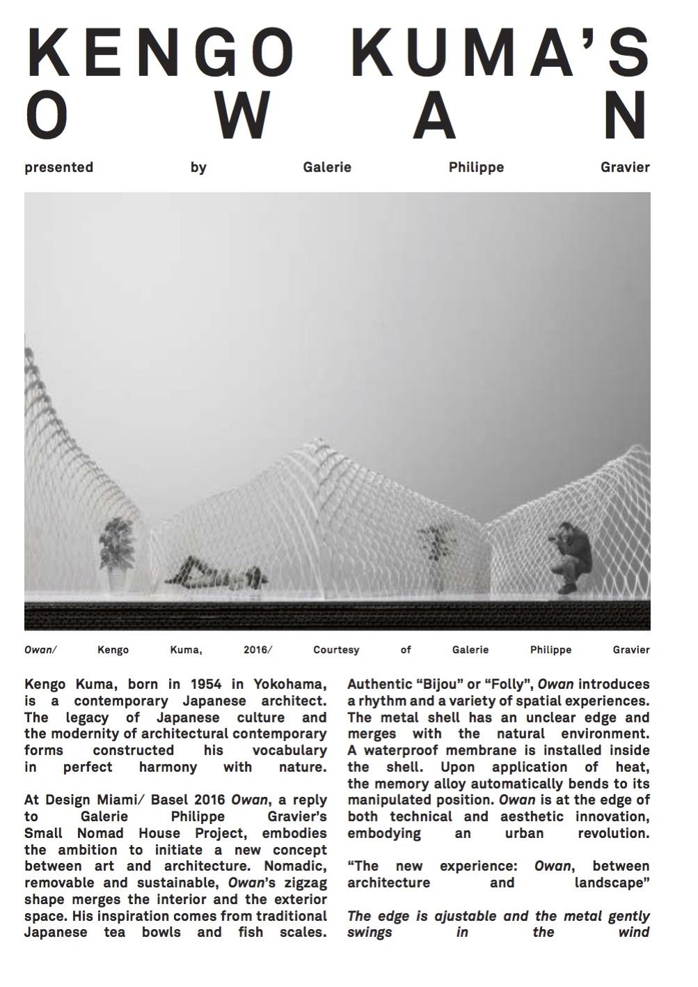 Design Miami / Basel – At Large 2016